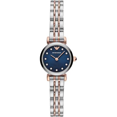 EMPORIO ARMANI Gianni T-Bar Crystals Two Tone Stainless Steel Bracelet AR11222