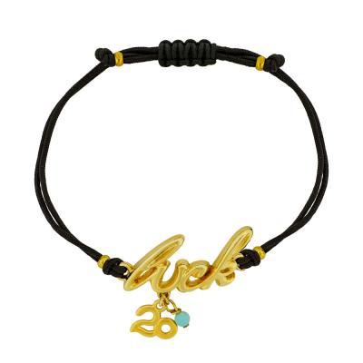 Βραχιόλι Γούρι Luck20 από Επιχρυσωμένο Ατσάλι GR401