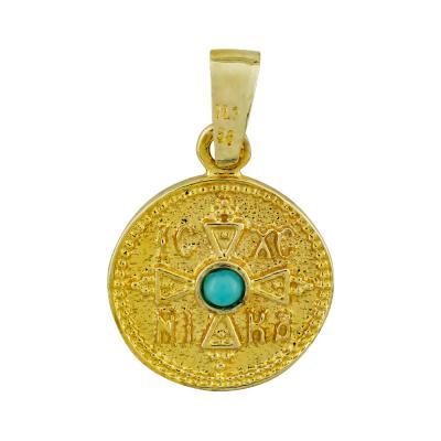 Κωνσταντινάτο Από Κίτρινο Χρυσό Κ14 KN275