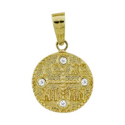 Κωνσταντινάτο Από Κίτρινο Χρυσό Κ14 KN274