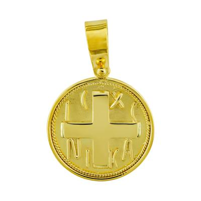 Κωνσταντινάτο Από Κίτρινο Χρυσό Κ14 KN263