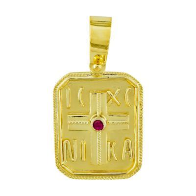 Κωνσταντινάτο Από Κίτρινο Χρυσό Κ14 KN264