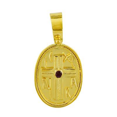 Κωνσταντινάτο Από Κίτρινο Χρυσό Κ14 KN265