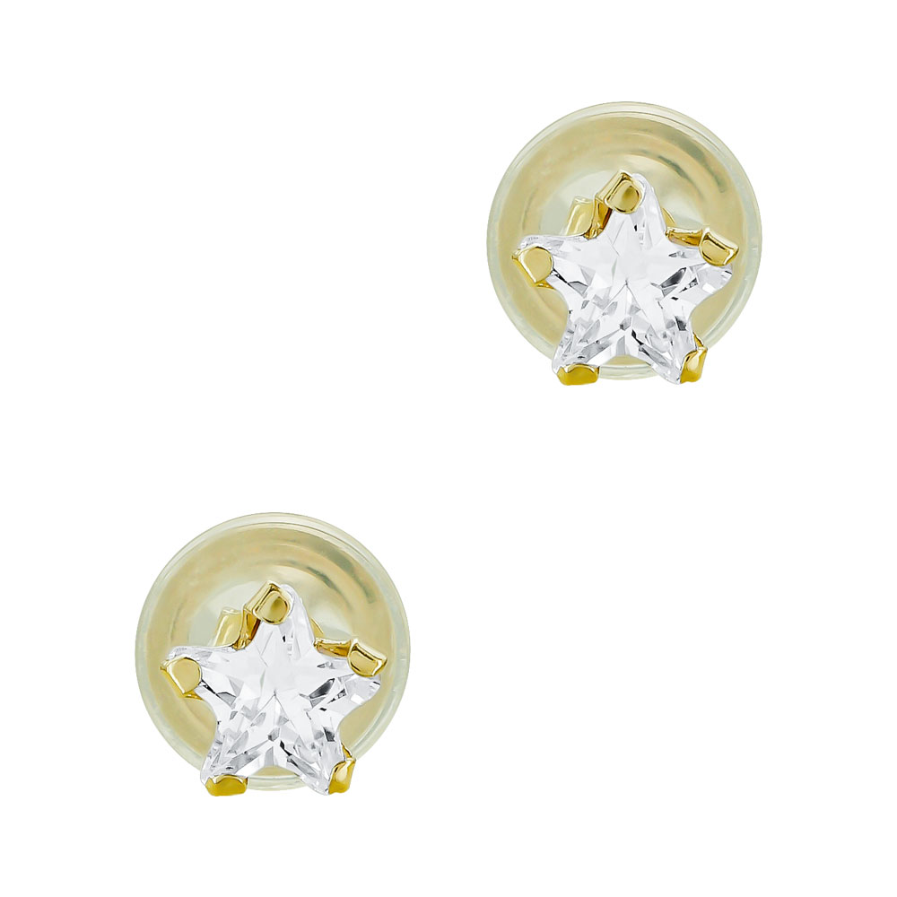 Παιδικά Σκουλαρίκια Aπό Κίτρινο Χρυσό Κ14 PSK445