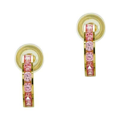 Παιδικά Σκουλαρίκια Κρικάκια Aπό Κίτρινο Χρυσό Κ14 PSK447