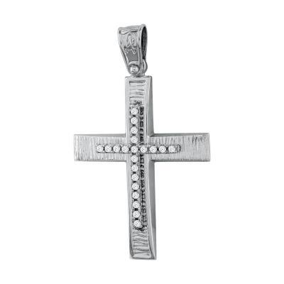 Σταυρός Βάπτισης Γυναικείος Σε Λευκό Χρυσό Κ14 Με Πέτρες ST2727