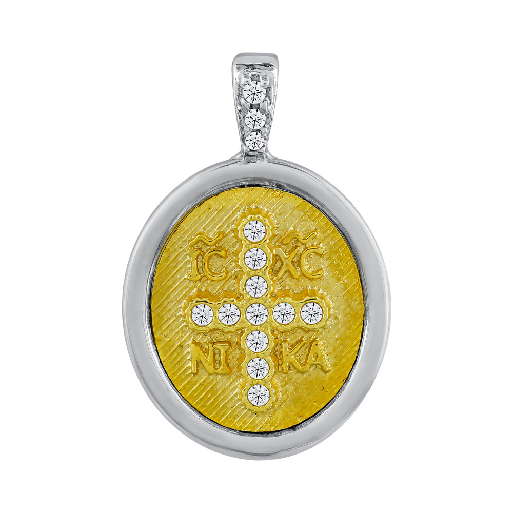 Κωνσταντινάτο Από Δίχρωμο Χρυσό Κ14 KN288