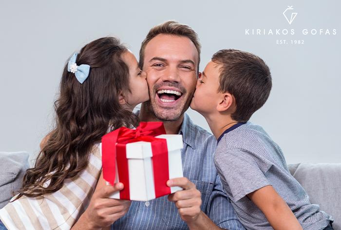 Γιορτή του πατέρα: Μοναδικά δώρα όσο μοναδικός είναι ο μπαμπάς μας!