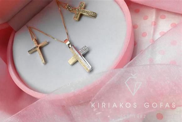 Βαφτιστικός σταυρός για κοριτσάκι