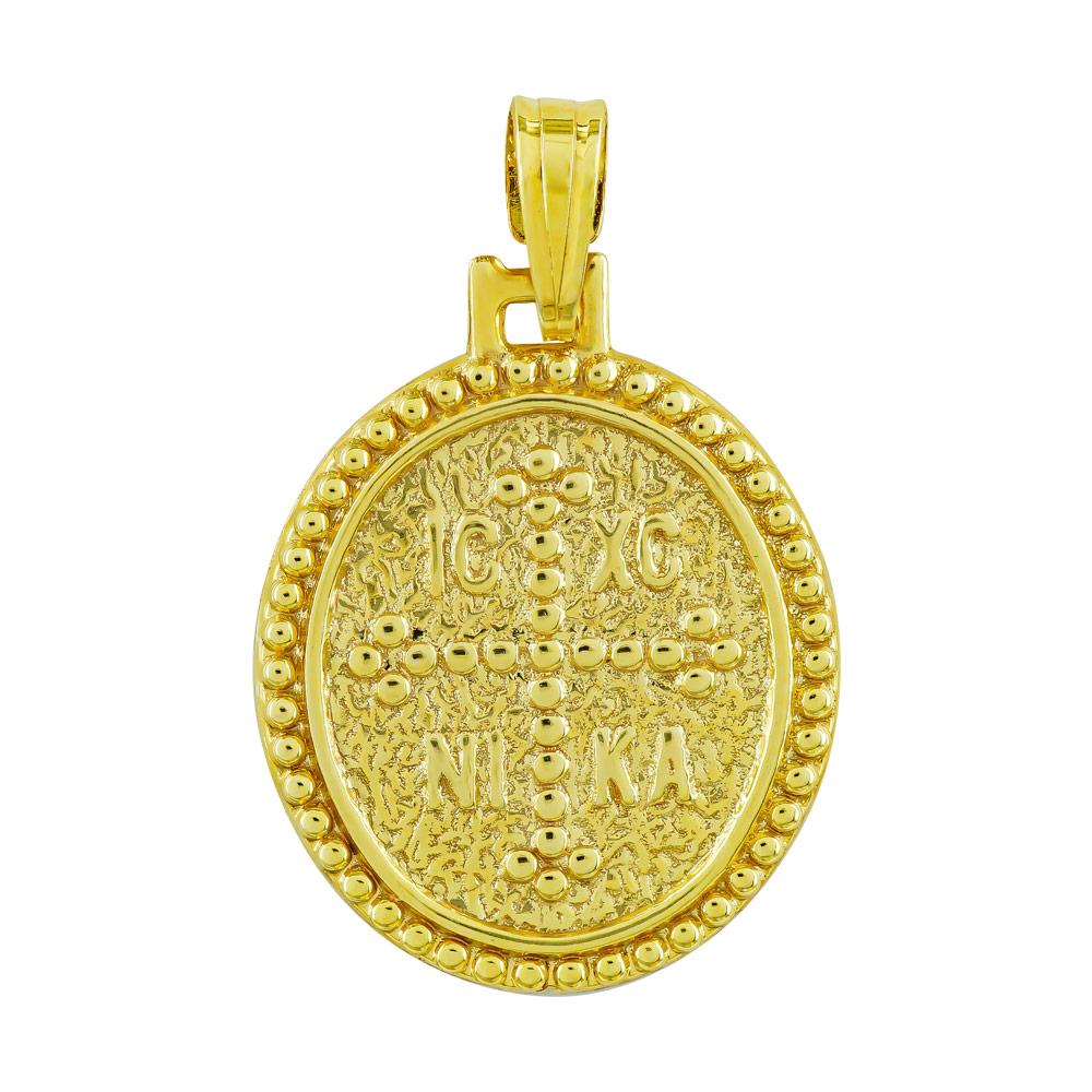 Κωνσταντινάτο Από Κίτρινο Χρυσό Κ14 KN283