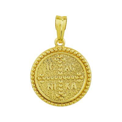 Κωνσταντινάτο Από Κίτρινο Χρυσό Κ14 KN284