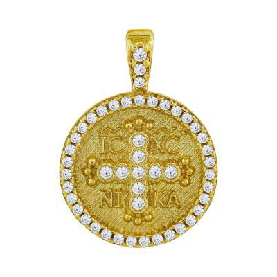 Κωνσταντινάτο Από Κίτρινο Χρυσό Κ14 KN287