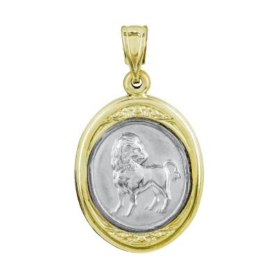 Ζώδιο Λέων με Κωνσταντινάτο από Δίχρωμο Χρυσό Κ9 ZD249