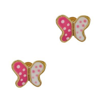 Παιδικά Σκουλαρίκια Πεταλουδίτσες Aπό Επιχρυσωμένο Ασήμι PSK435
