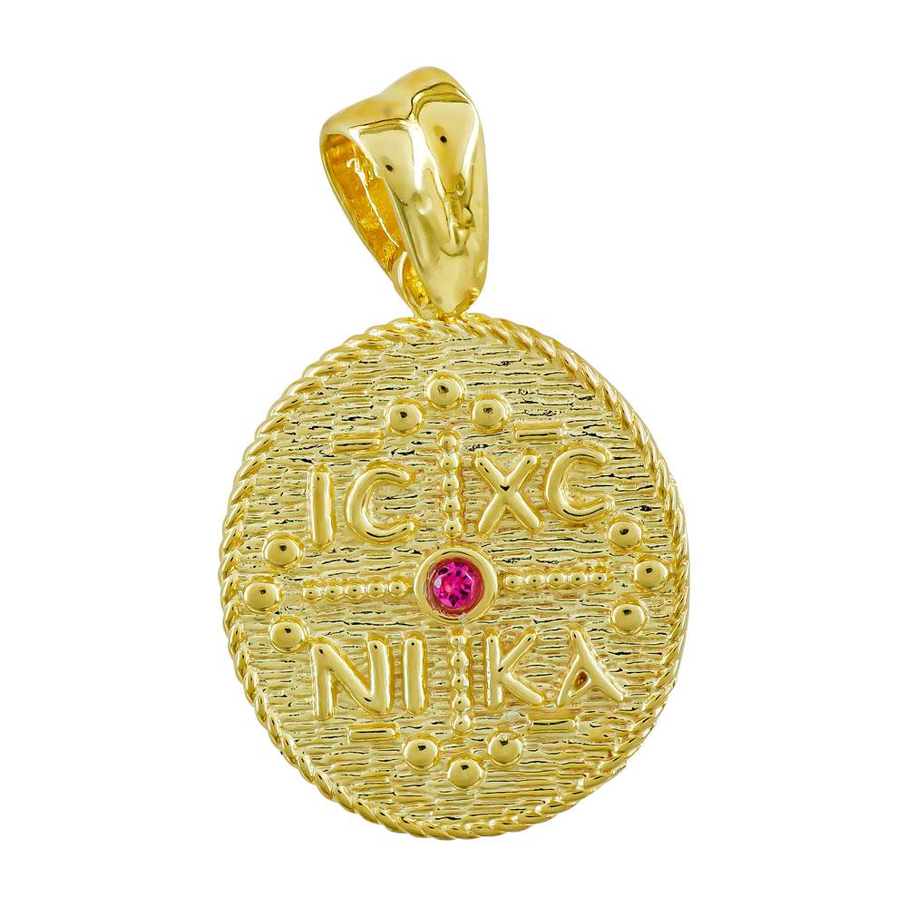 Κωνσταντινάτο Από Κίτρινο Χρυσό Κ9 KN113248