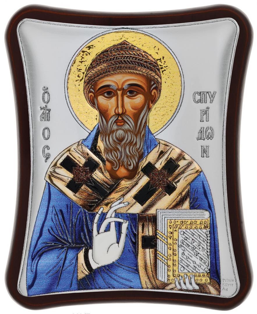 Ασημένια έγχρωμη εικόνα Αγίου Σπυρίδωνος MA-E1411-XC
