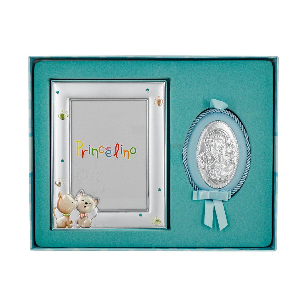 Princelino Ασημένιο Παιδικό Σετ RGTS110