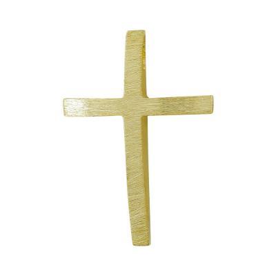 Σταυρός Βάπτισης Ανδρικός Σε Κίτρινο Χρυσό 14 Καρατίων ST101462