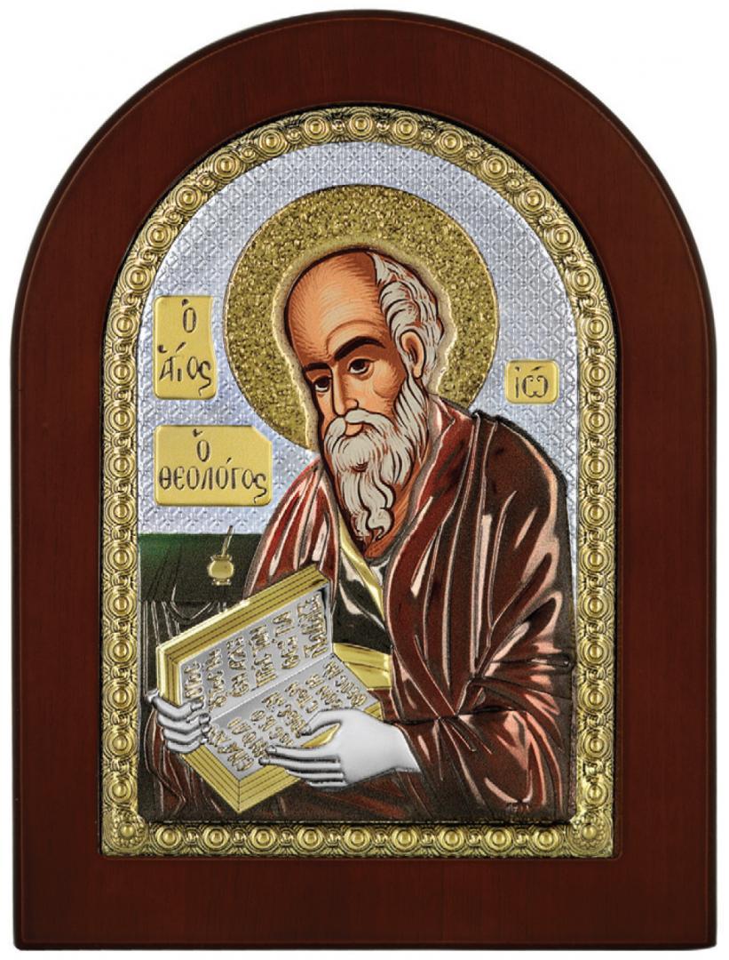 Ασημένια επίχρυση εικόνα Άγιος Ιωάννης ο Θεολόγος MA-E1142-X-C