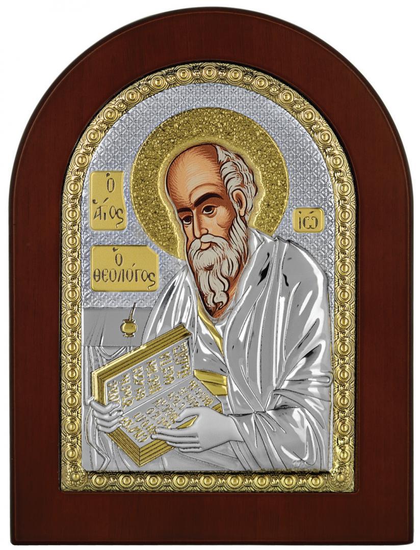 Ασημένια επίχρυση εικόνα Άγιος Ιωάννης ο Θεολόγος MA-E1142-X