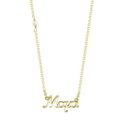 Kολιέ Μαμα απο Κίτρινο Χρυσό Κ9 KL1069